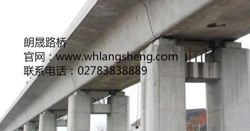 板式橡胶支座安装 不可忽视的细节|行业资讯 - 桥梁_.