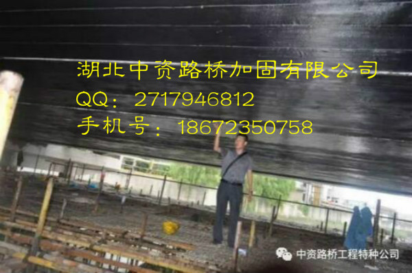QQ截图20171208111334_meitu_1_meitu_2